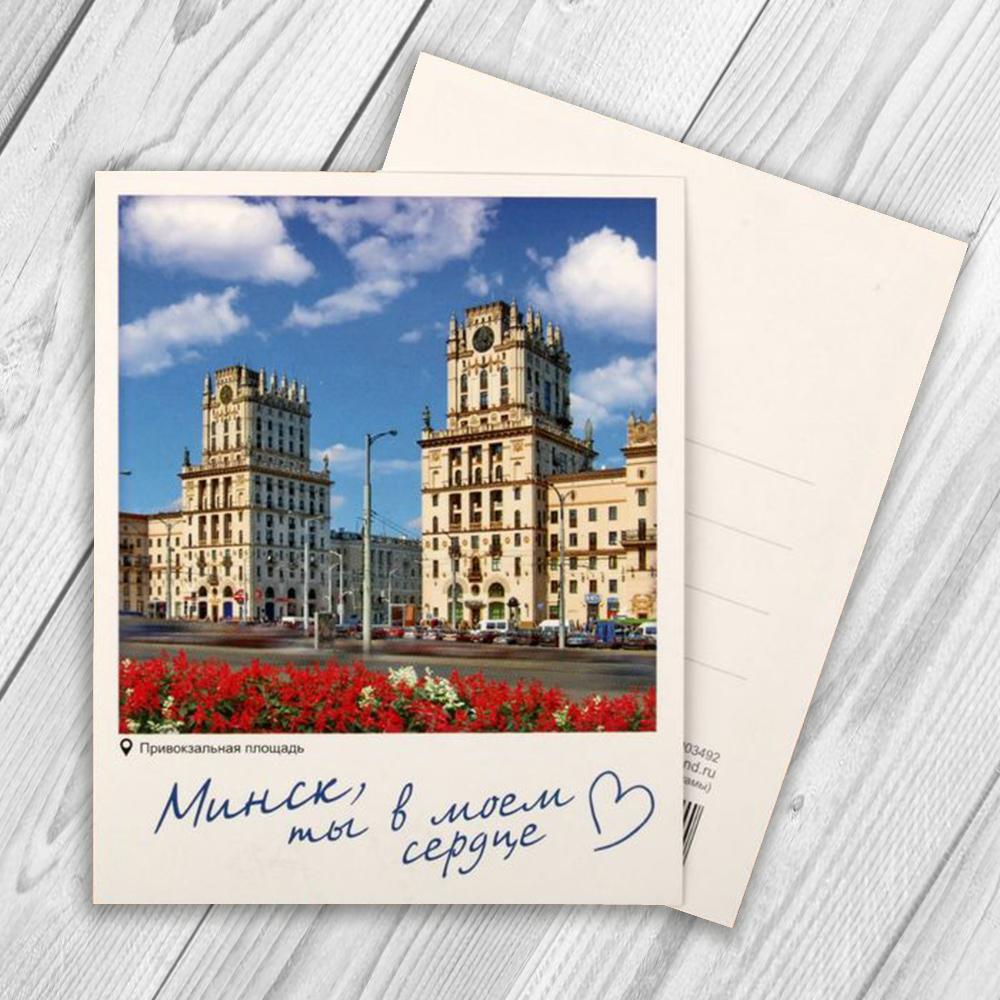 Печать почтовые открытки из своих фотографий