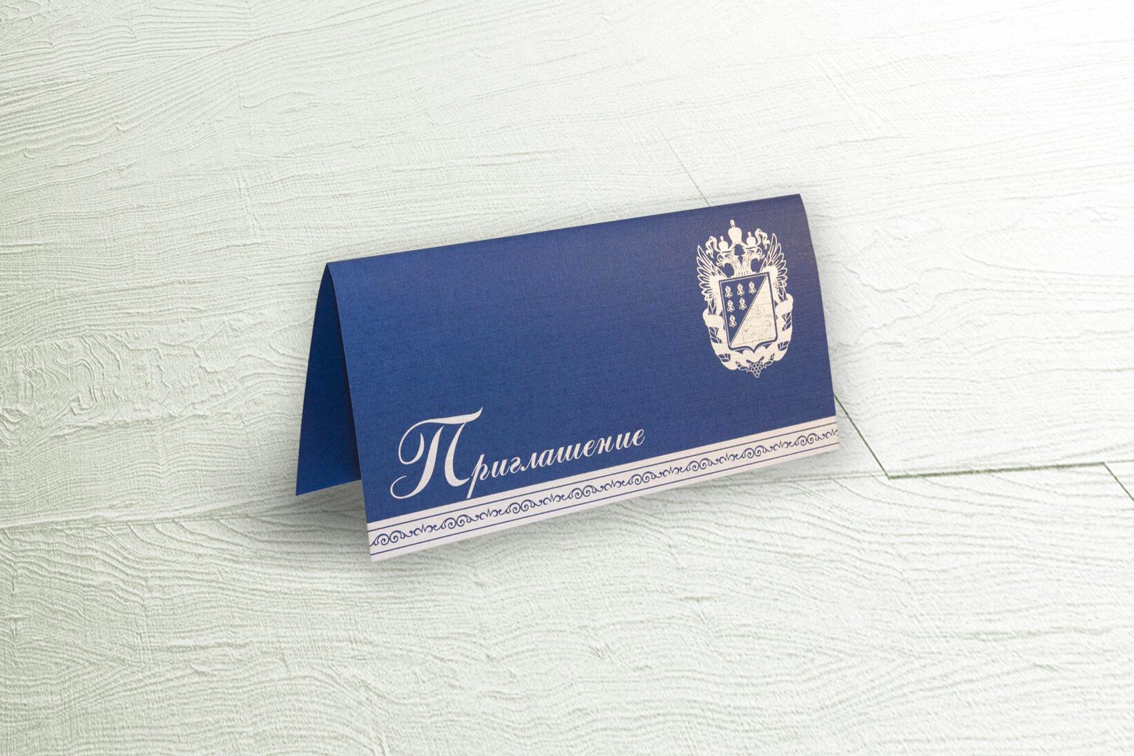 Печать открыток москва дешево